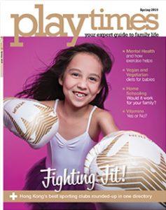 Playtimes Magazine Spring 2019